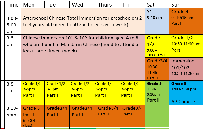 Chinese class schedule 2019 fall