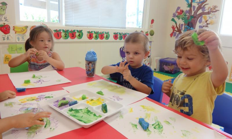 Chinese Immersion Preschool